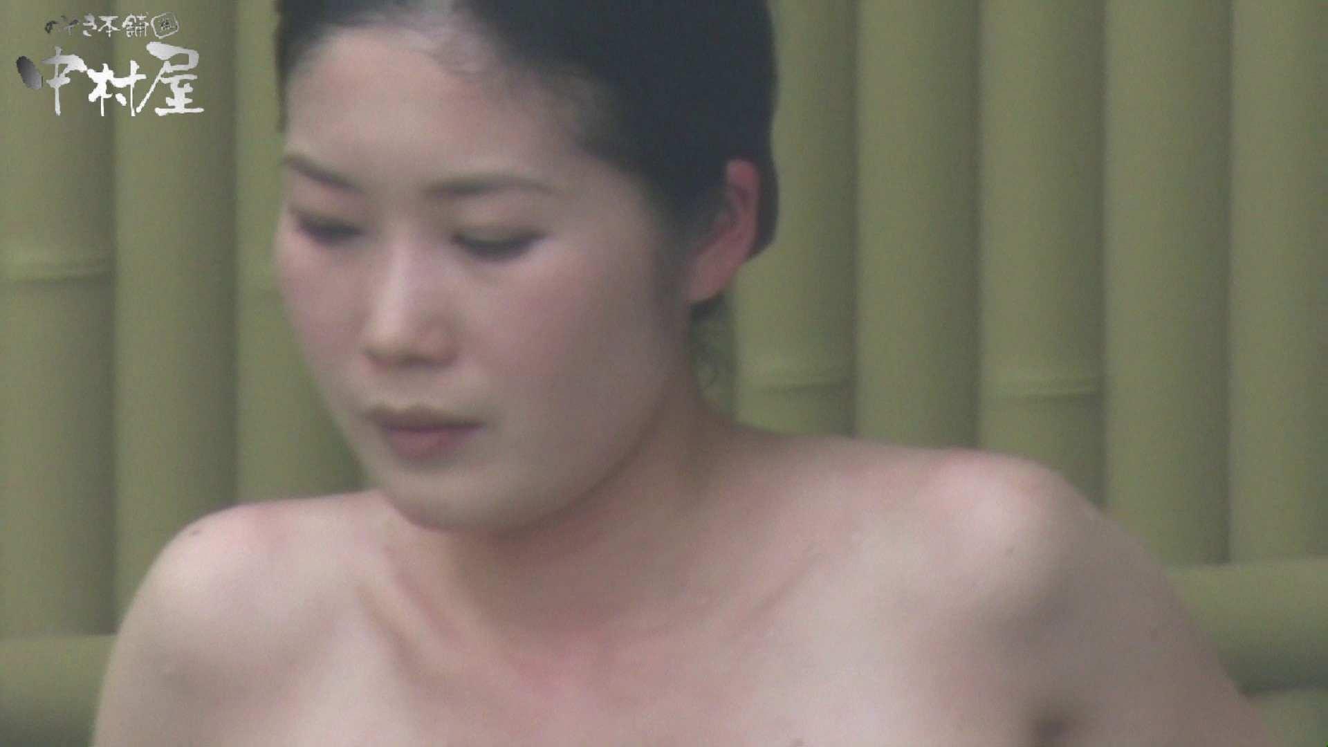 Aquaな露天風呂Vol.883 HなOL | 露天  68pic 15