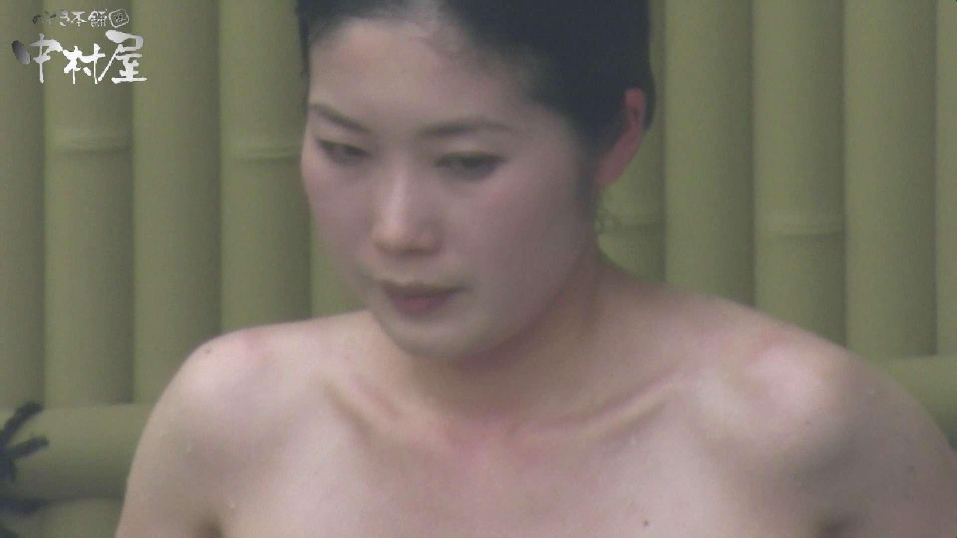 Aquaな露天風呂Vol.883 HなOL | 露天  68pic 16