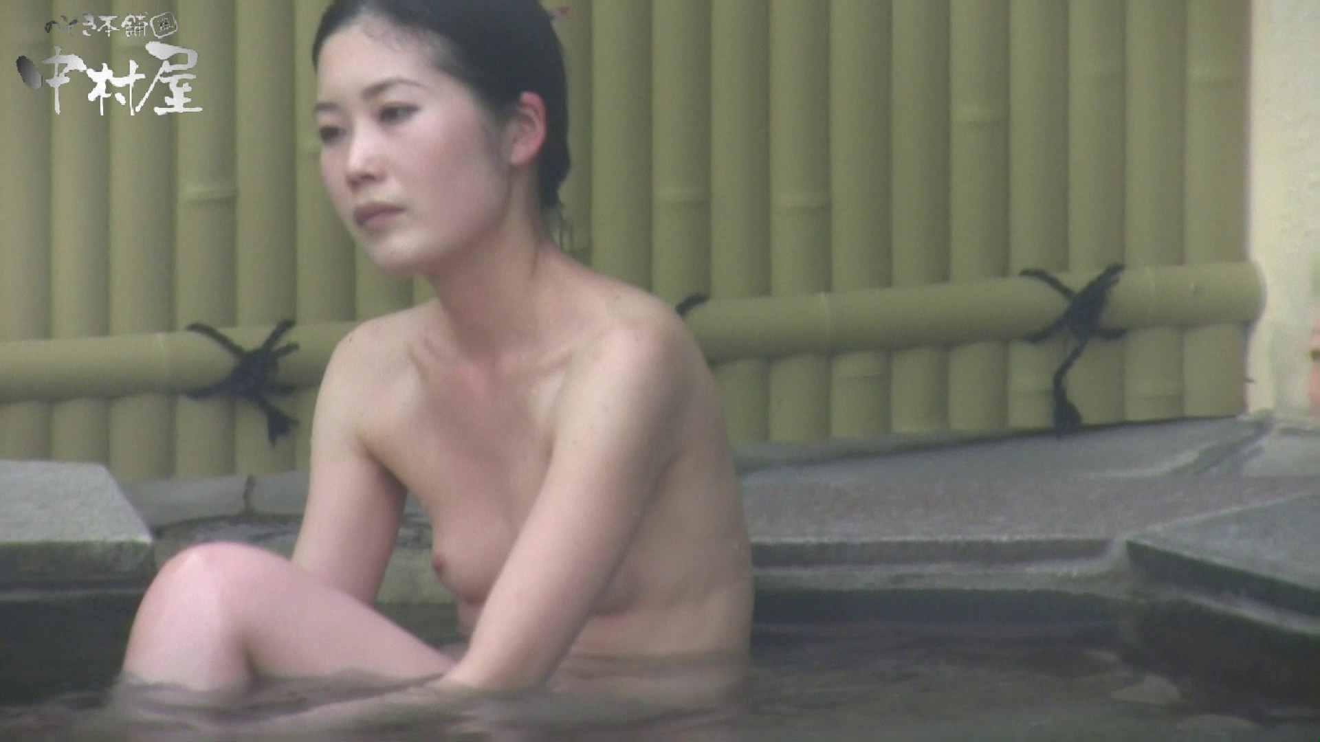 Aquaな露天風呂Vol.883 HなOL | 露天  68pic 22