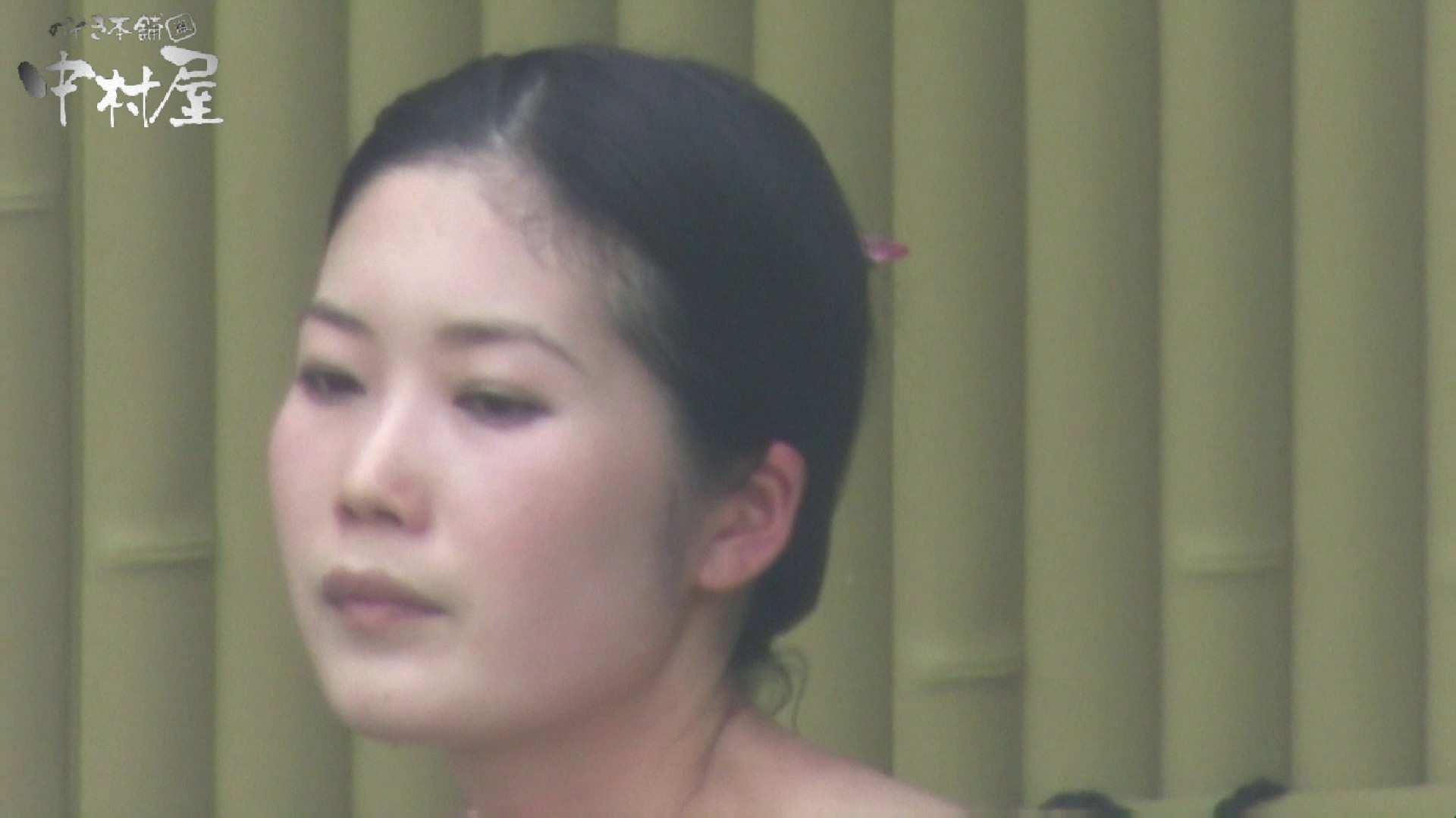 Aquaな露天風呂Vol.883 HなOL | 露天  68pic 29