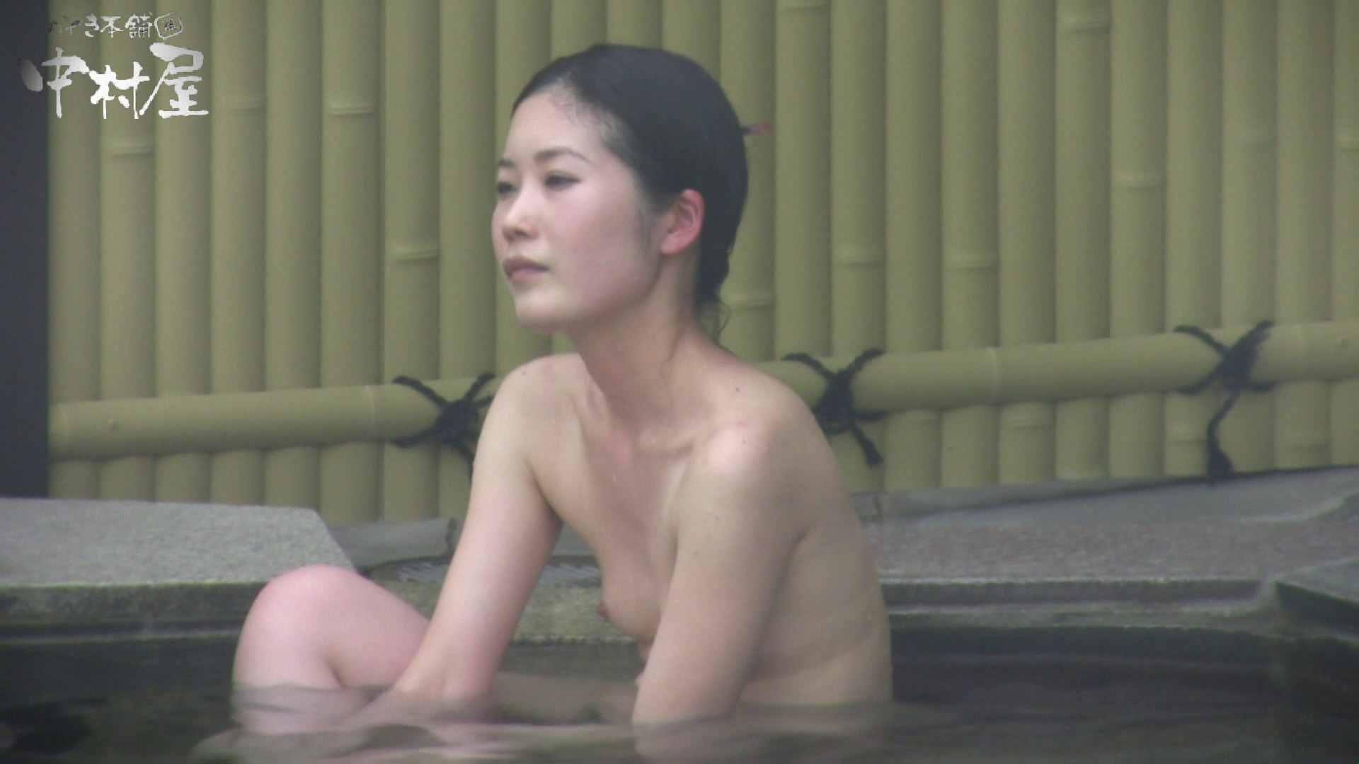 Aquaな露天風呂Vol.883 HなOL | 露天  68pic 34