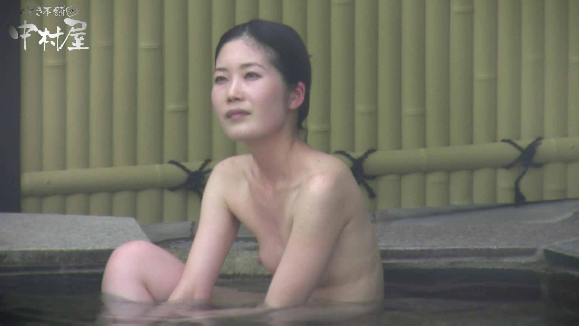 Aquaな露天風呂Vol.883 HなOL | 露天  68pic 35