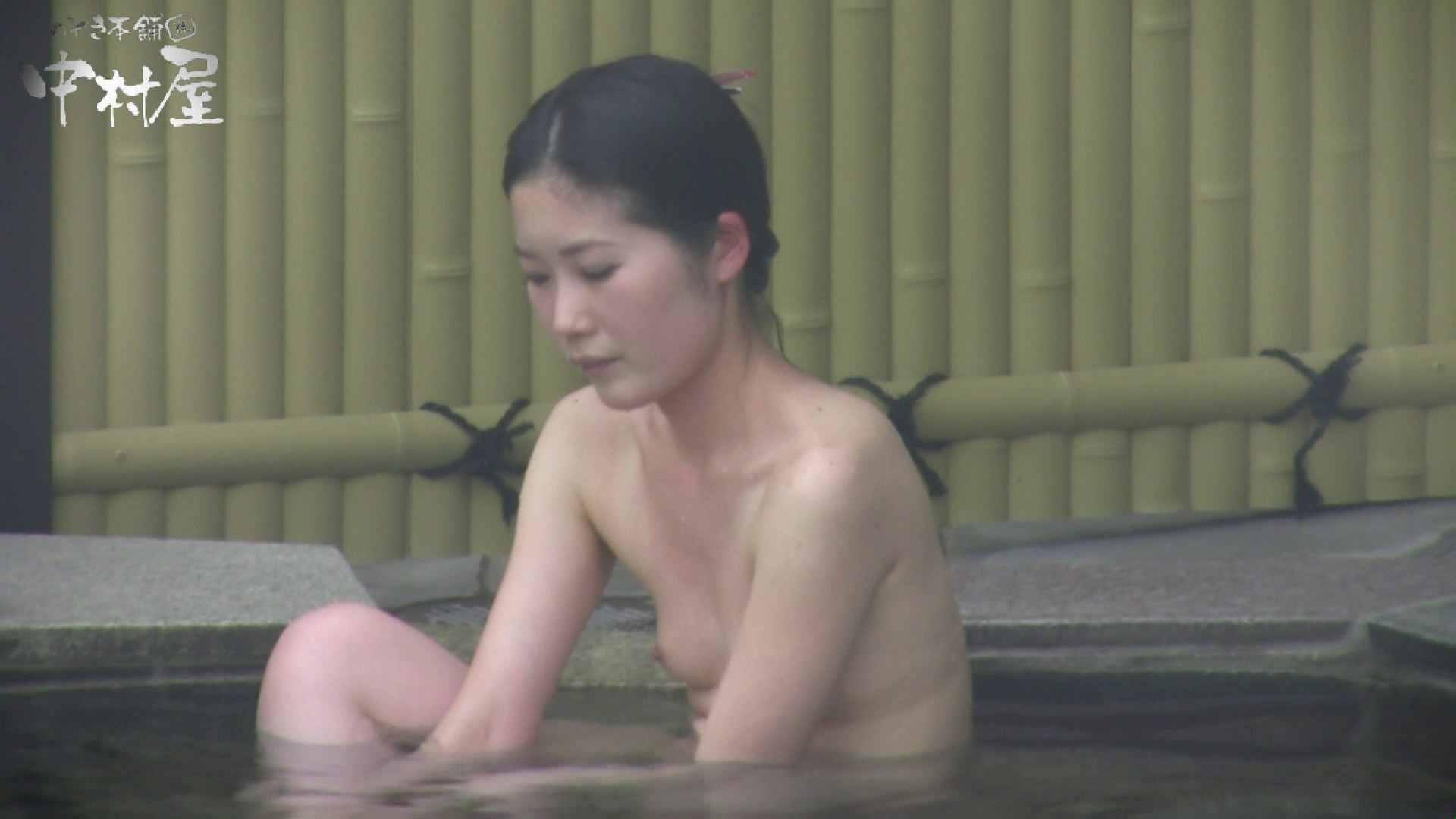 Aquaな露天風呂Vol.883 HなOL | 露天  68pic 36