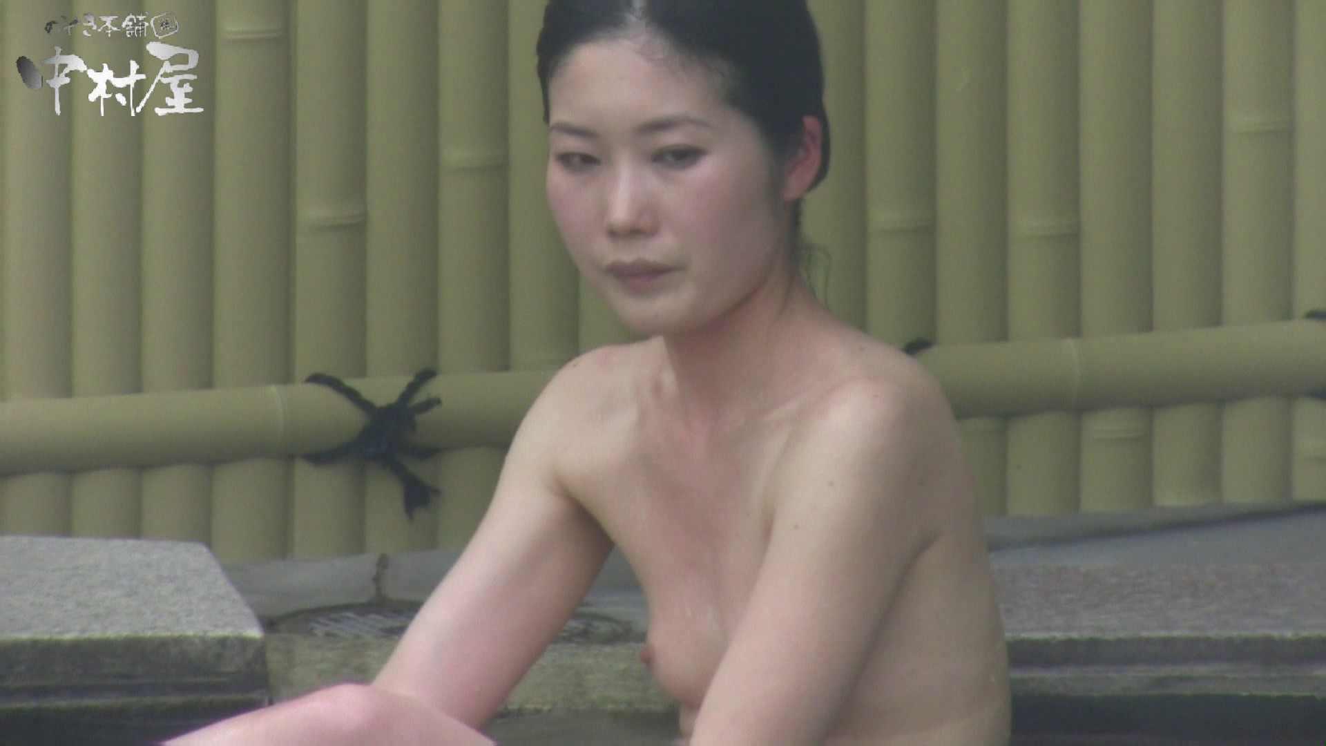 Aquaな露天風呂Vol.883 HなOL | 露天  68pic 37