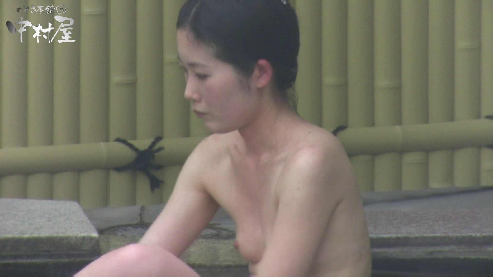 Aquaな露天風呂Vol.883 HなOL | 露天  68pic 41
