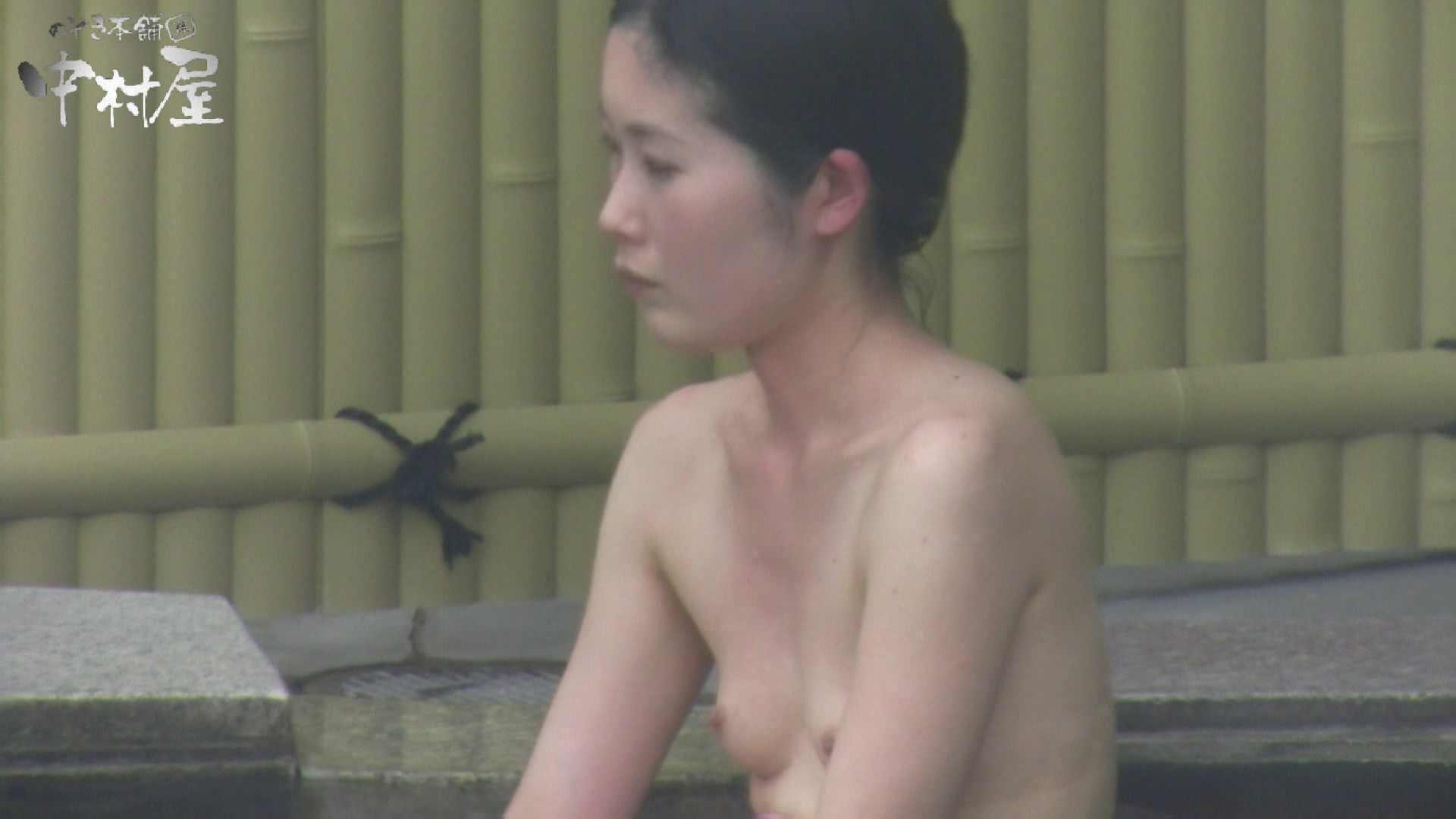 Aquaな露天風呂Vol.883 HなOL | 露天  68pic 42