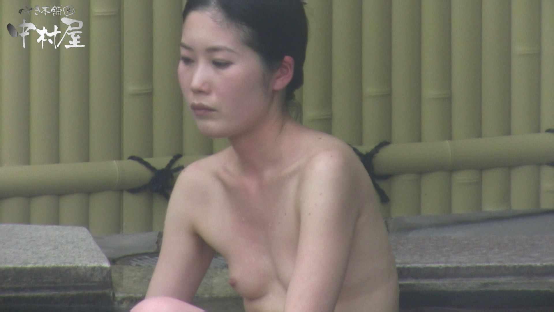 Aquaな露天風呂Vol.883 HなOL | 露天  68pic 43