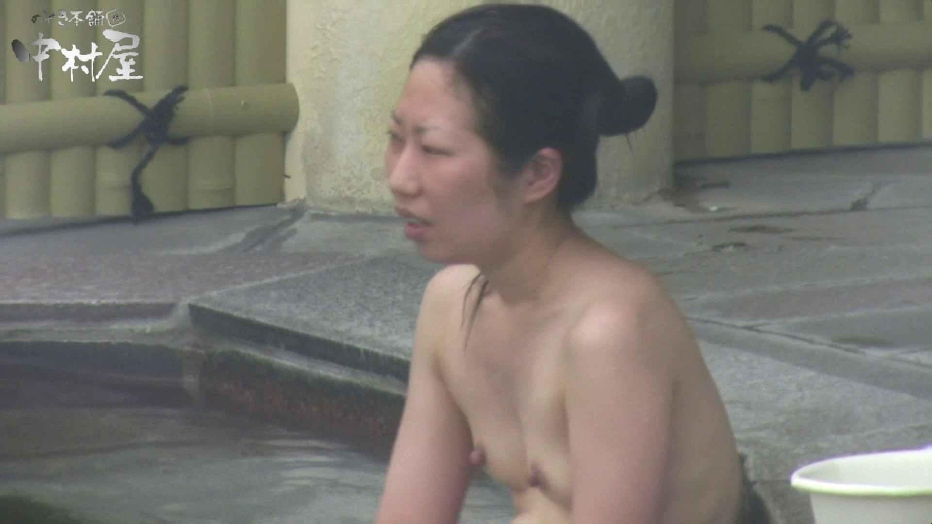 Aquaな露天風呂Vol.883 HなOL | 露天  68pic 53