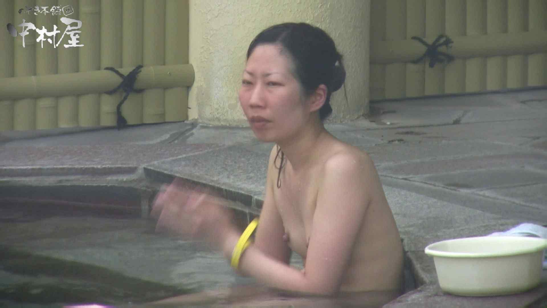Aquaな露天風呂Vol.883 HなOL | 露天  68pic 55