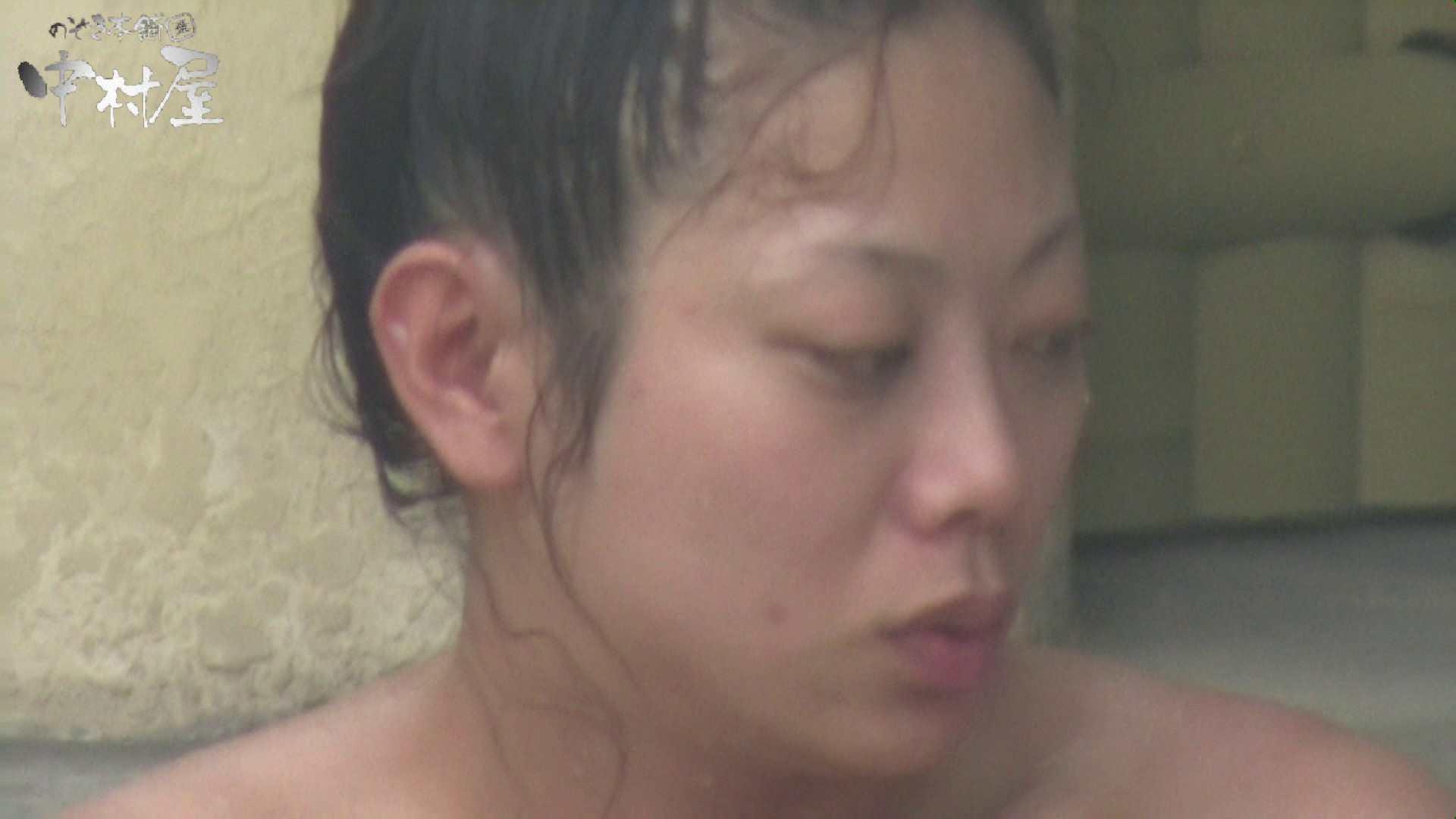 Aquaな露天風呂Vol.886 露天   HなOL  95pic 7