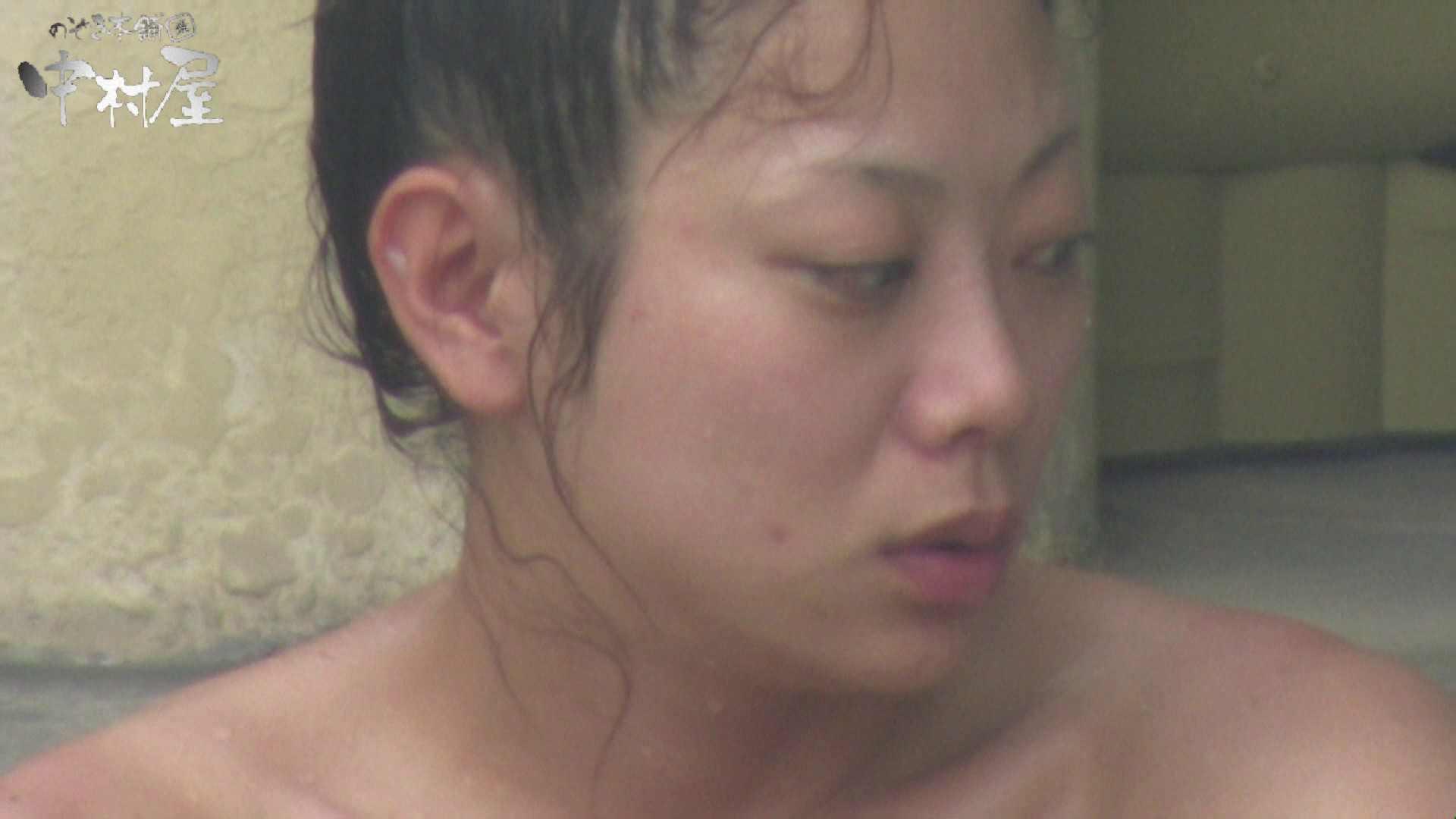 Aquaな露天風呂Vol.886 露天   HなOL  95pic 9