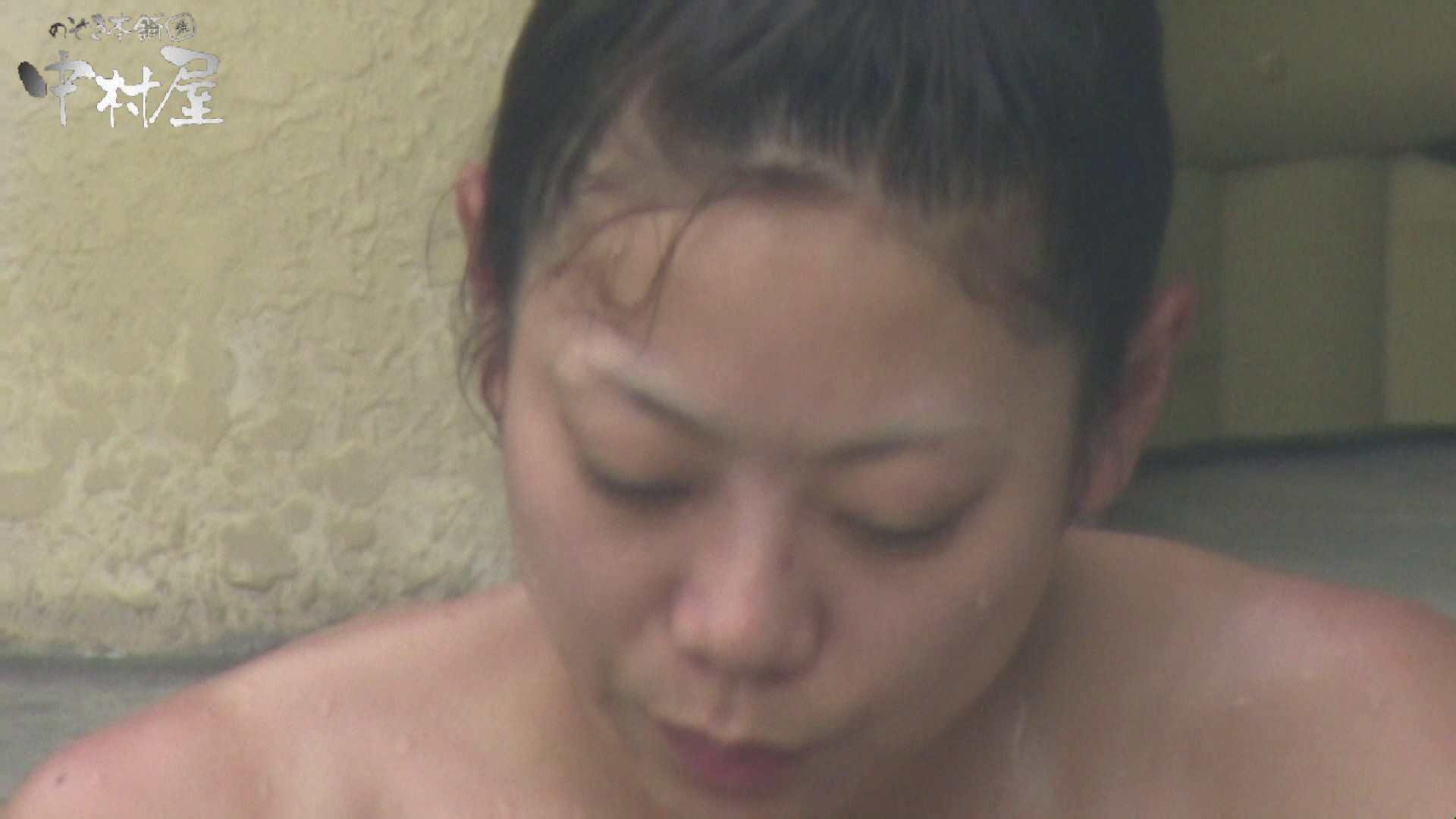 Aquaな露天風呂Vol.886 露天   HなOL  95pic 12