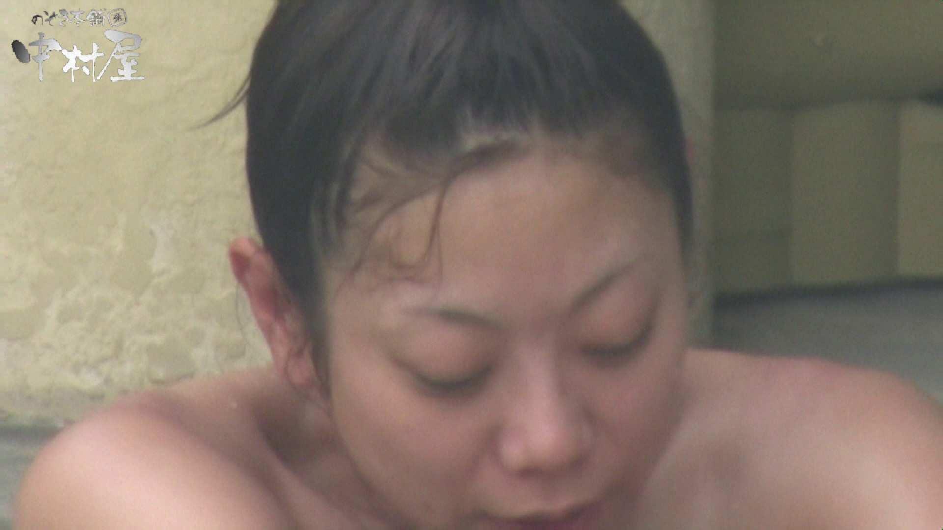 Aquaな露天風呂Vol.886 露天   HなOL  95pic 14