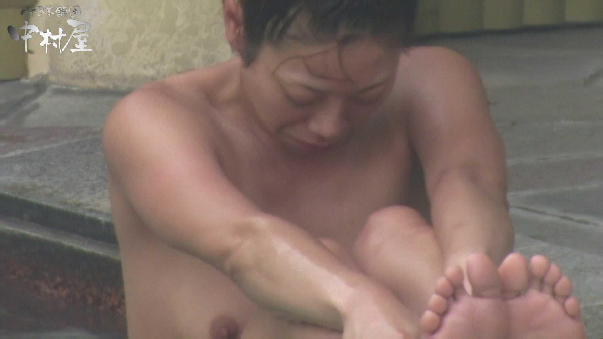 Aquaな露天風呂Vol.886 露天   HなOL  95pic 35