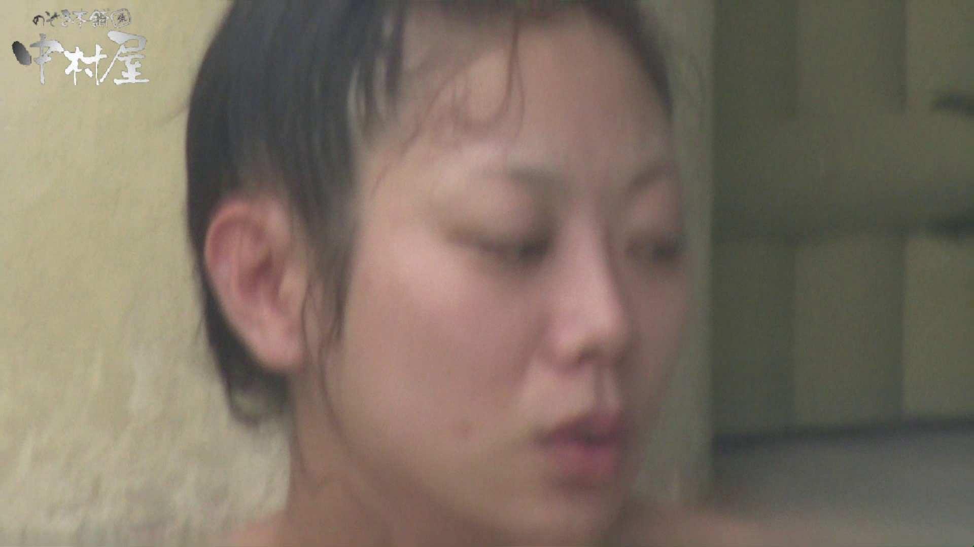 Aquaな露天風呂Vol.886 露天   HなOL  95pic 89