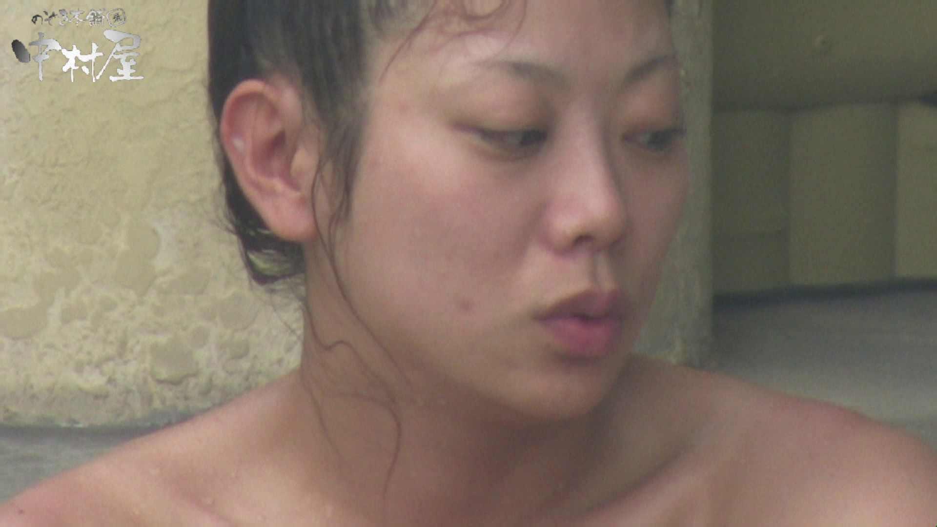 Aquaな露天風呂Vol.886 露天   HなOL  95pic 93