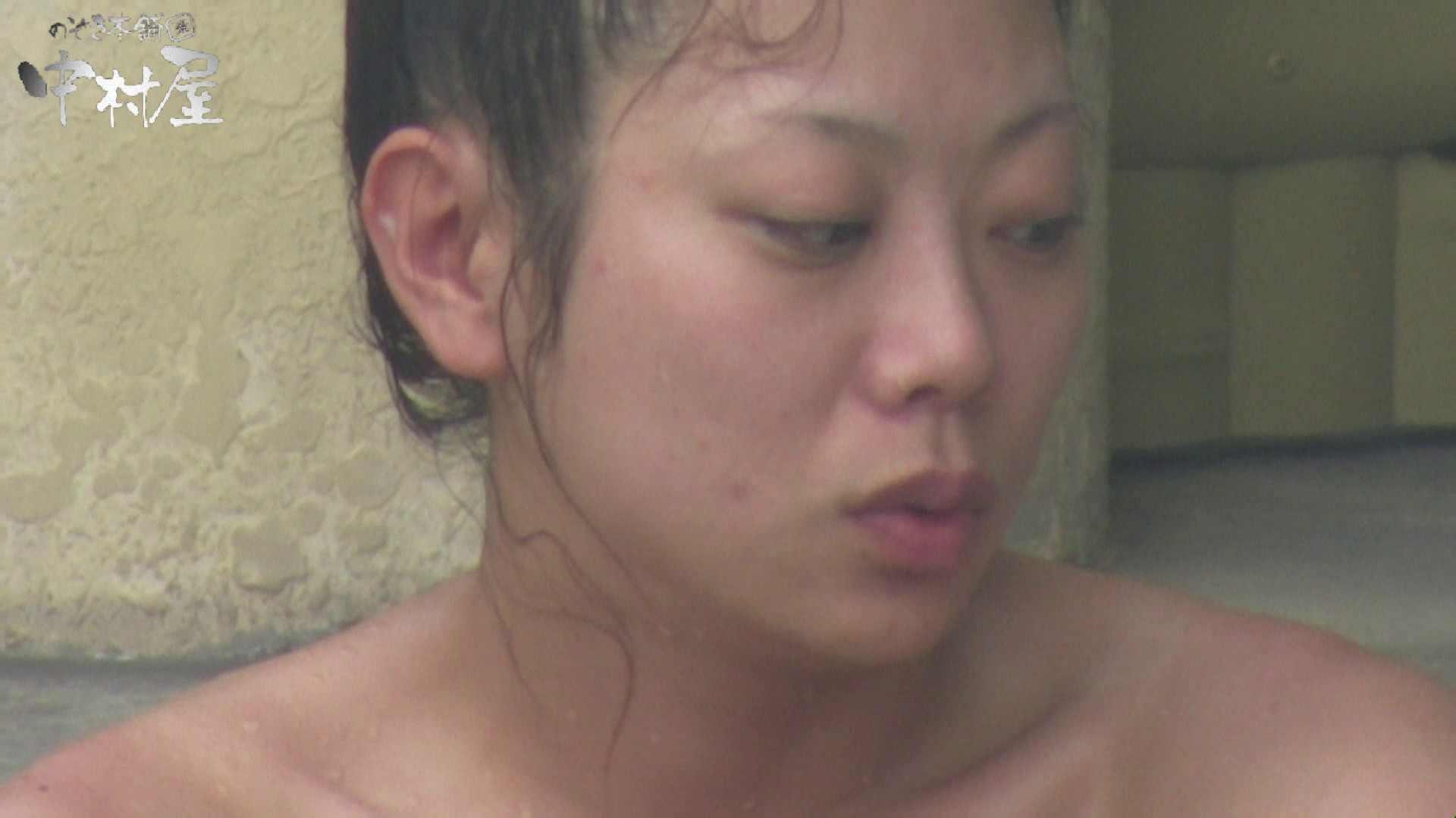 Aquaな露天風呂Vol.886 露天   HなOL  95pic 94