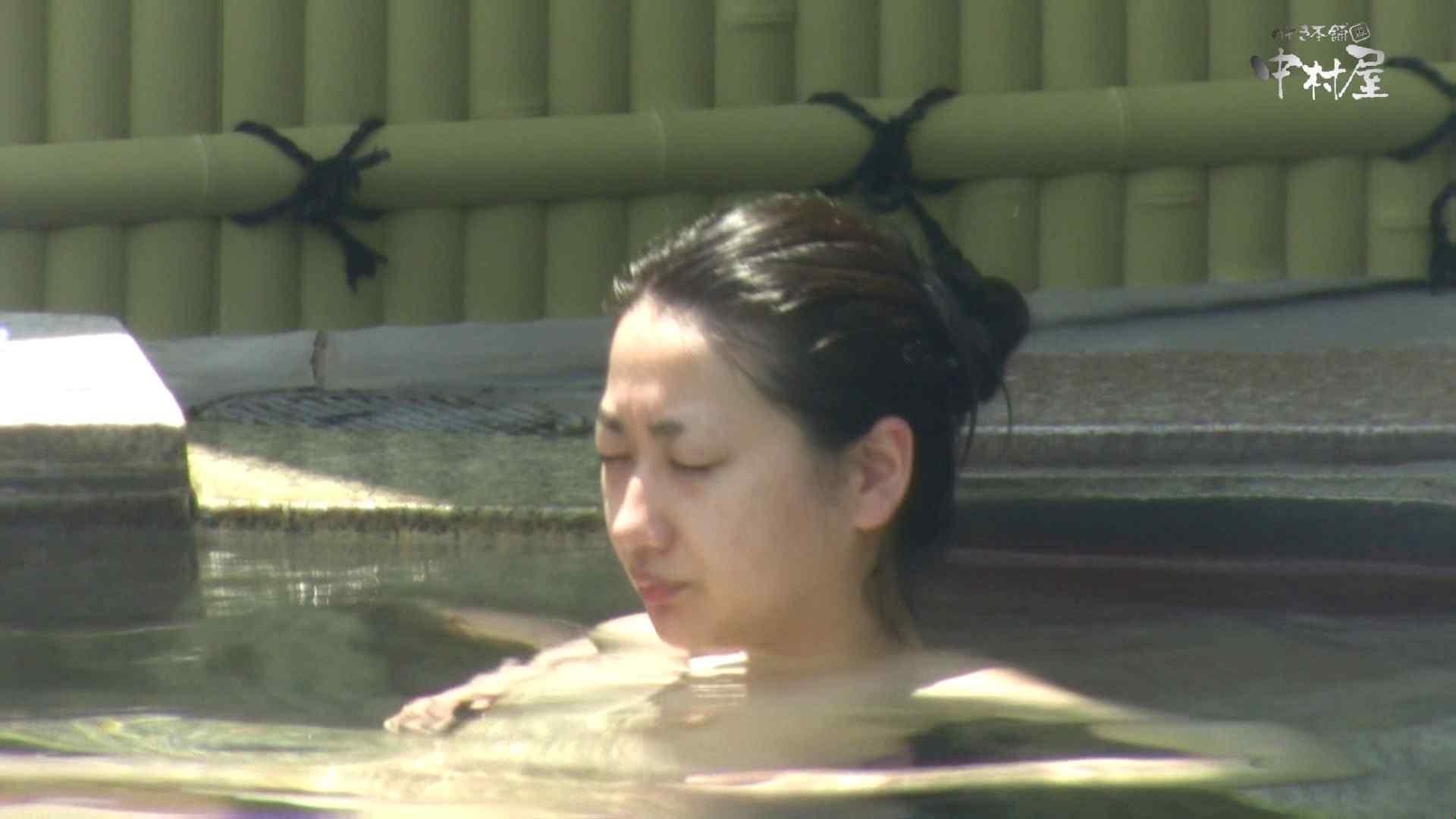 Aquaな露天風呂Vol.888 盗撮 | 露天  99pic 51