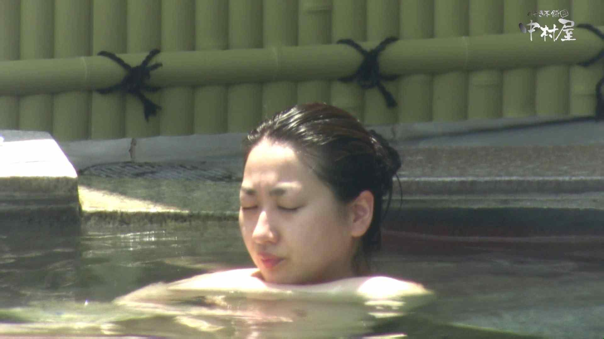 Aquaな露天風呂Vol.888 盗撮 | 露天  99pic 54