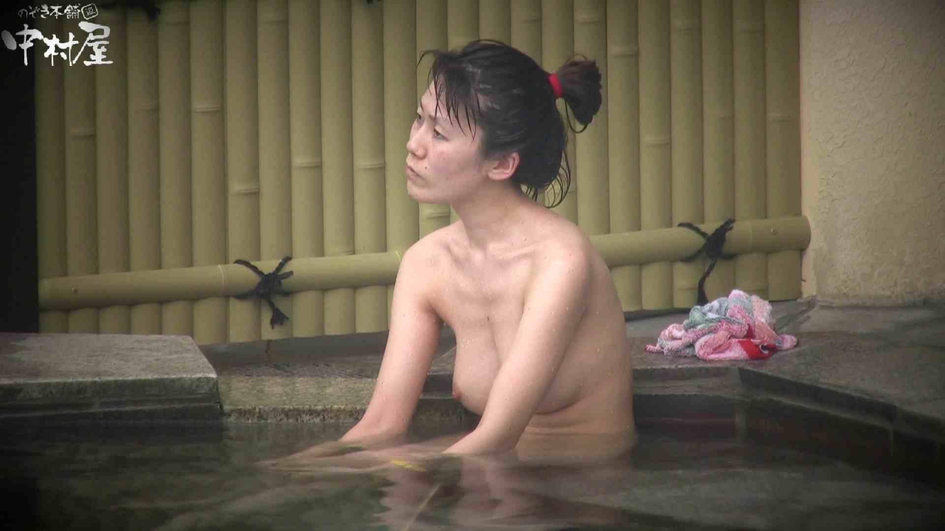 Aquaな露天風呂Vol.896 盗撮   HなOL  69pic 3