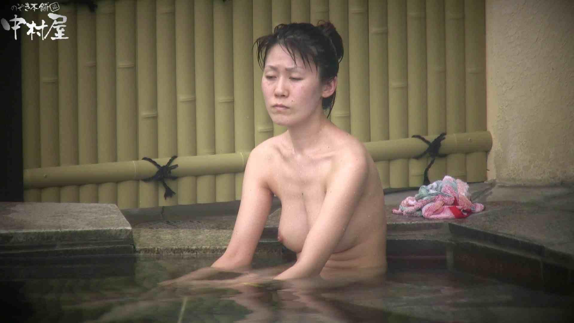 Aquaな露天風呂Vol.896 盗撮   HなOL  69pic 10
