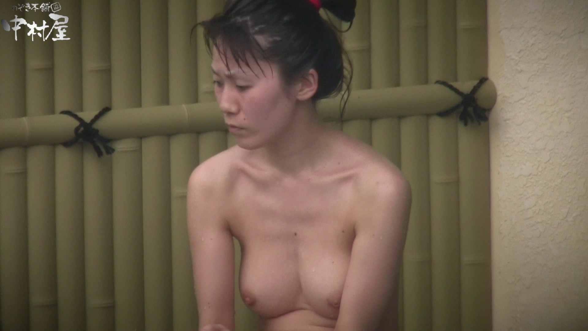Aquaな露天風呂Vol.896 盗撮   HなOL  69pic 40