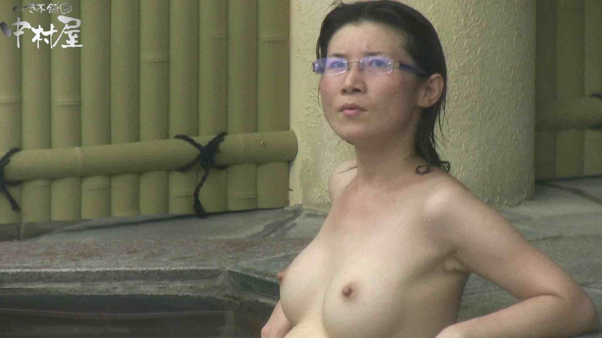 Aquaな露天風呂Vol.905 露天 | 盗撮  90pic 7