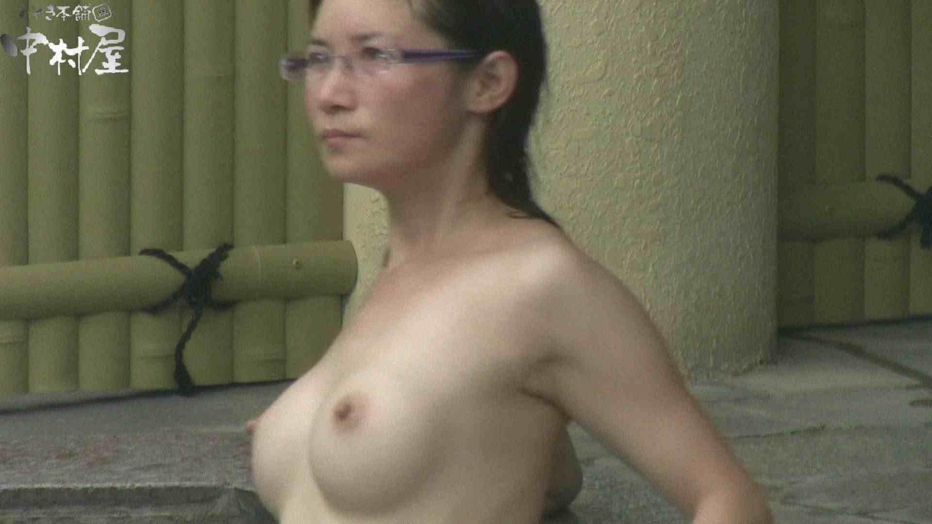 Aquaな露天風呂Vol.905 露天 | 盗撮  90pic 17
