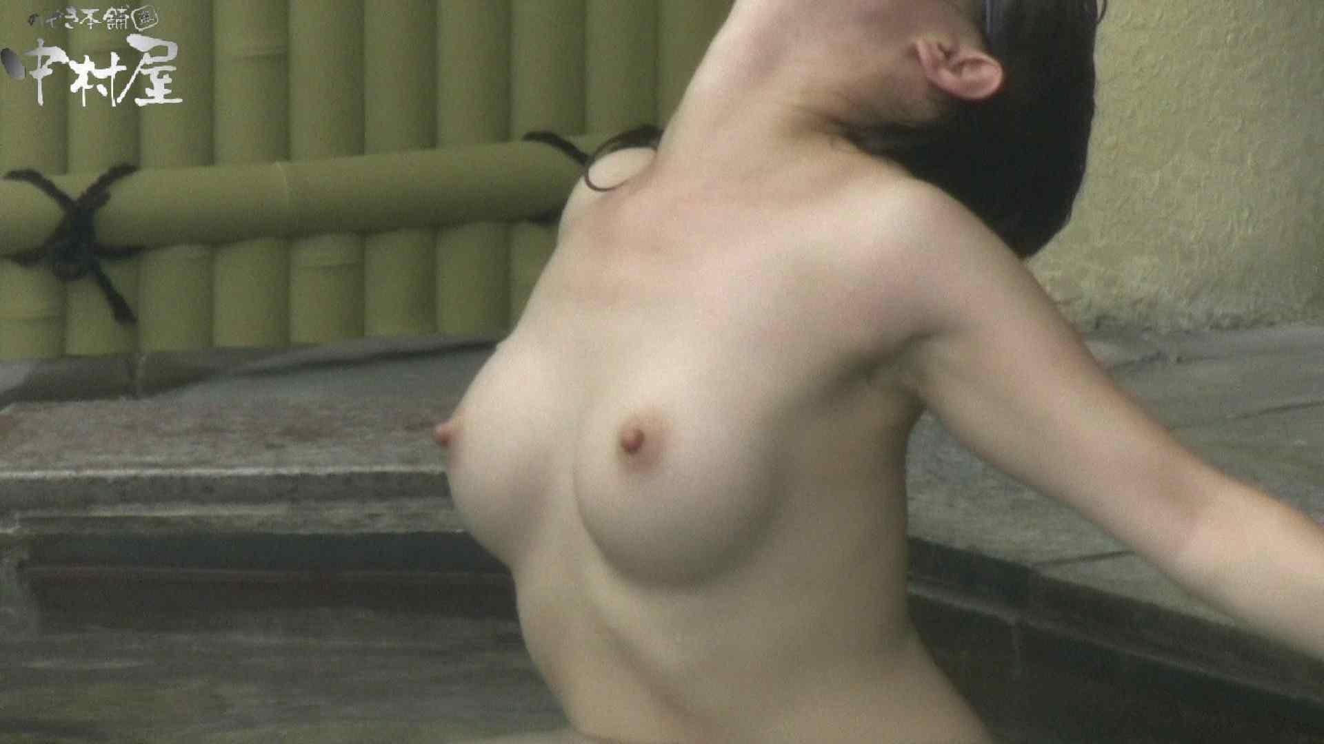 Aquaな露天風呂Vol.905 露天 | 盗撮  90pic 18