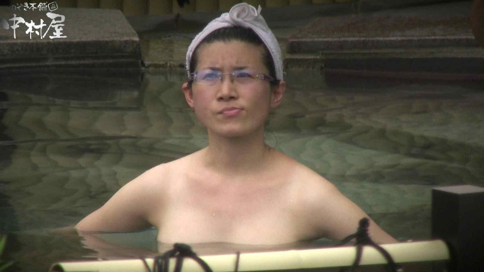 Aquaな露天風呂Vol.905 露天 | 盗撮  90pic 28