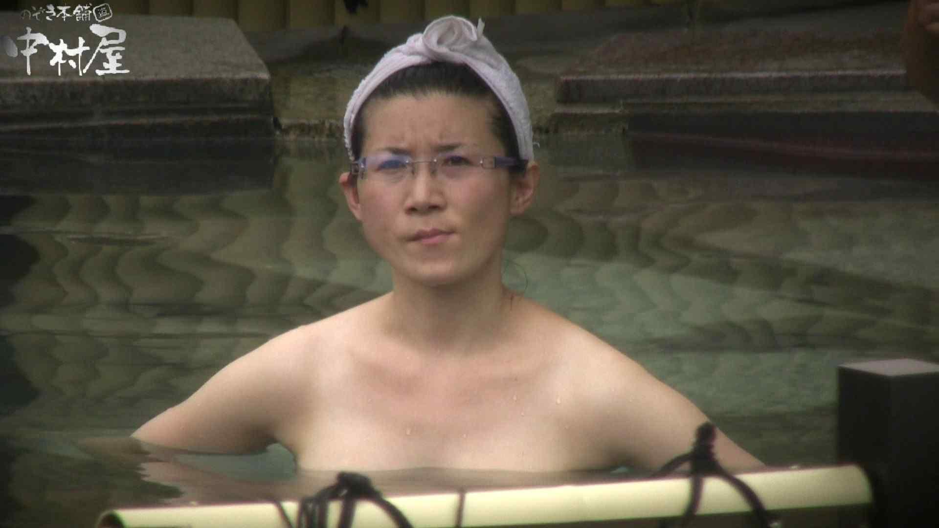 Aquaな露天風呂Vol.905 露天 | 盗撮  90pic 29
