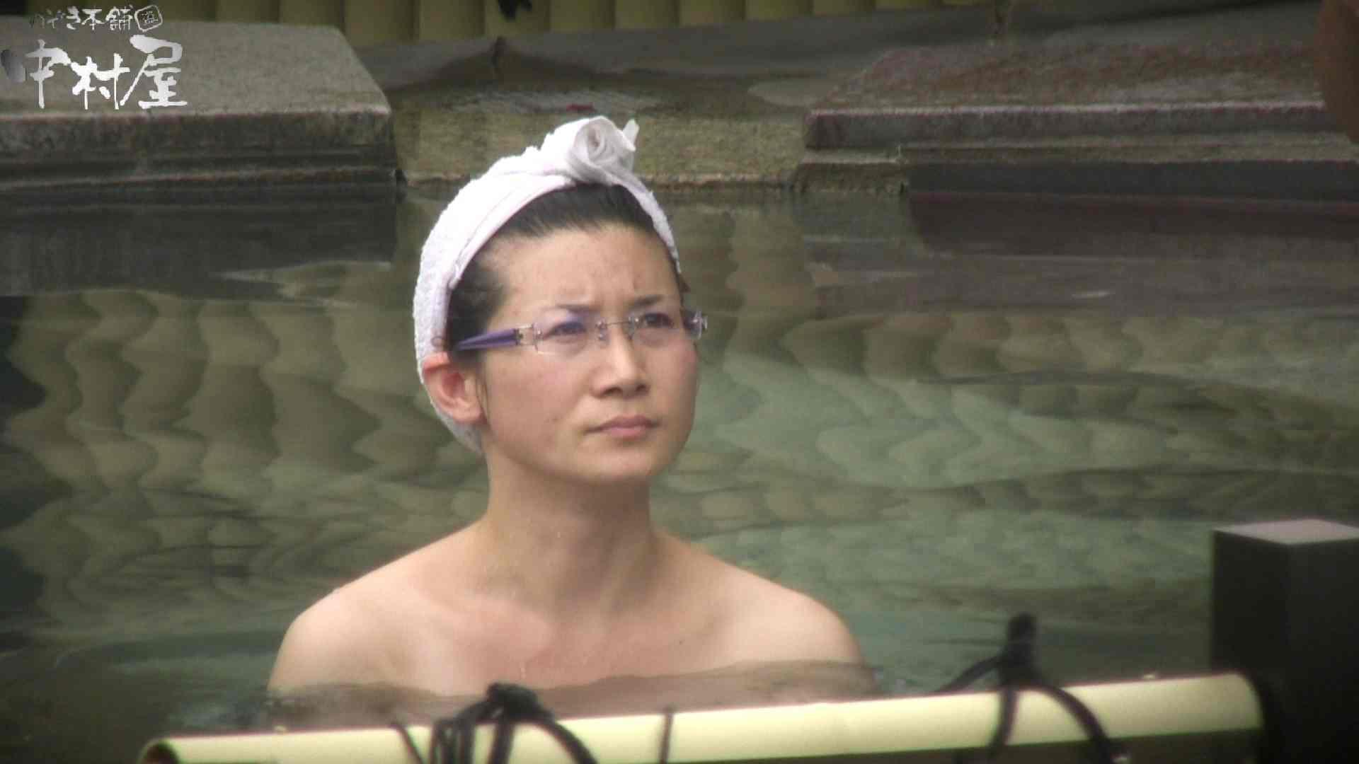 Aquaな露天風呂Vol.905 露天 | 盗撮  90pic 30
