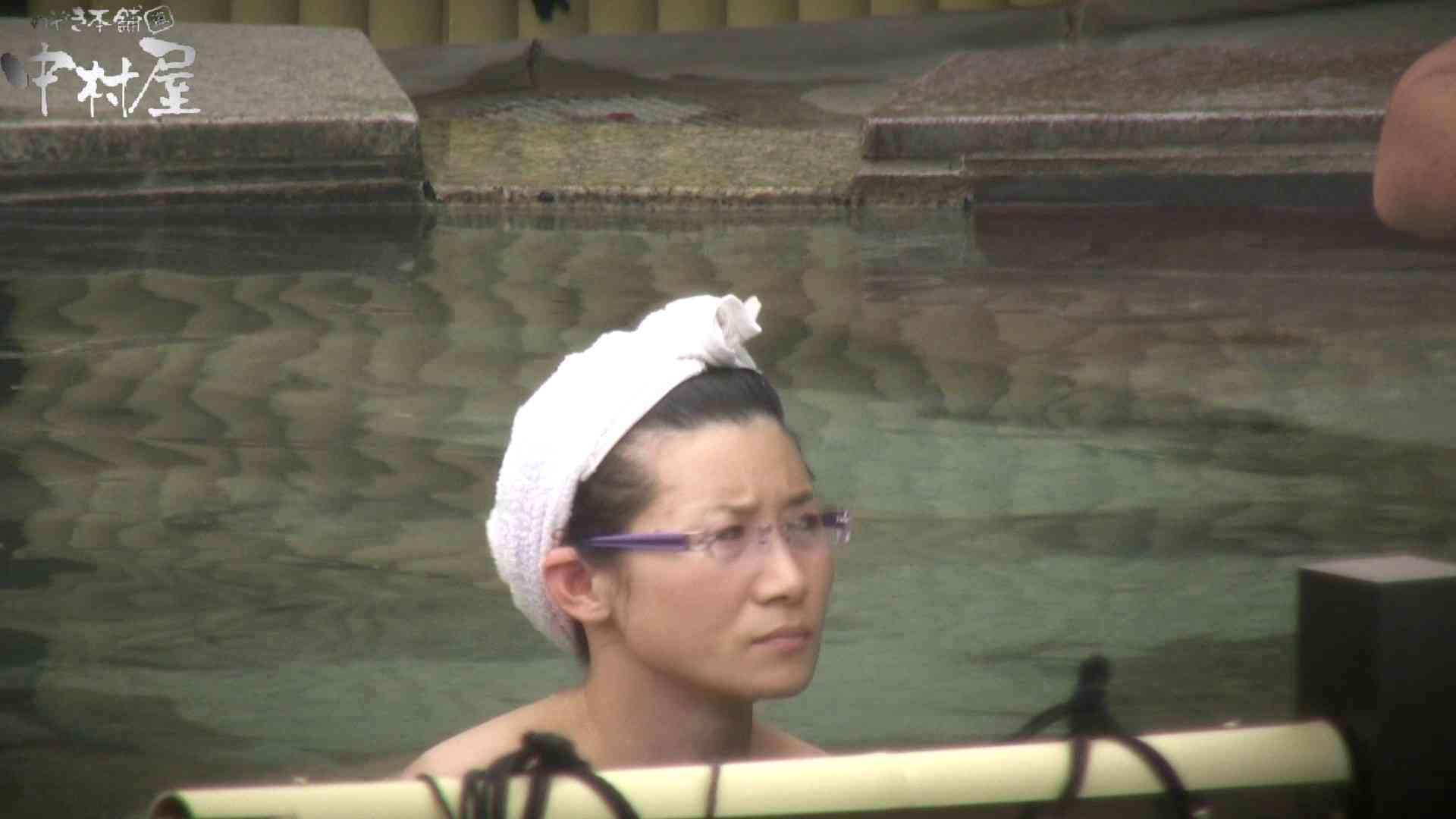 Aquaな露天風呂Vol.905 露天 | 盗撮  90pic 35