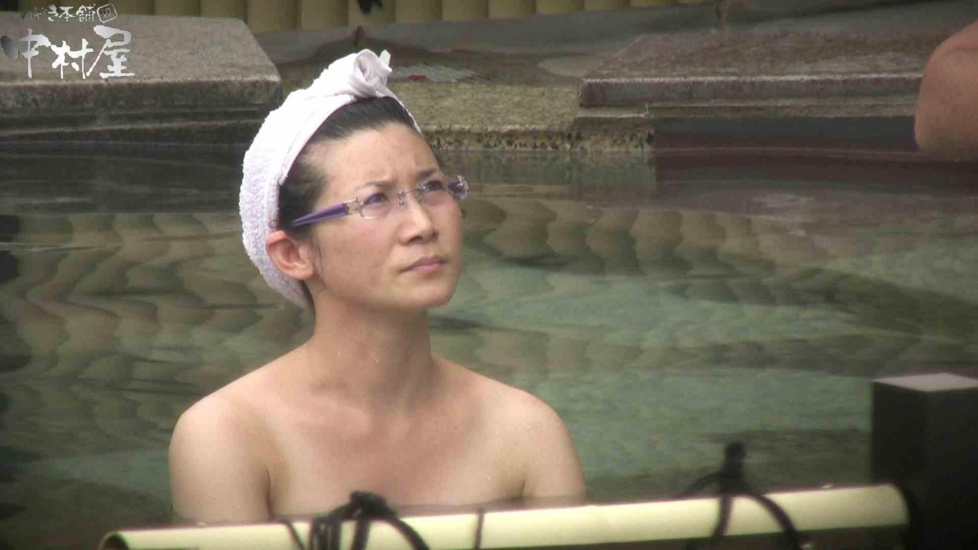 Aquaな露天風呂Vol.905 露天 | 盗撮  90pic 38