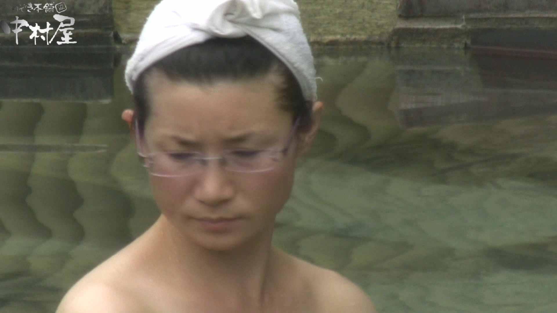Aquaな露天風呂Vol.905 露天 | 盗撮  90pic 42