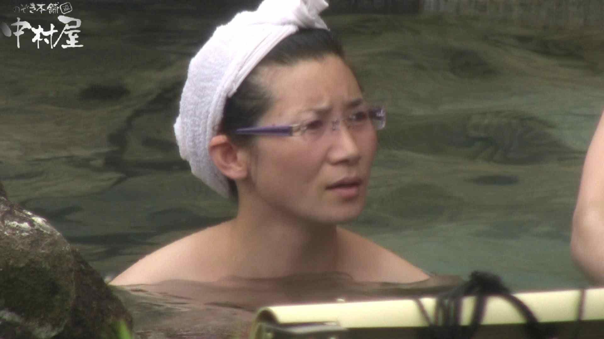 Aquaな露天風呂Vol.905 露天 | 盗撮  90pic 56