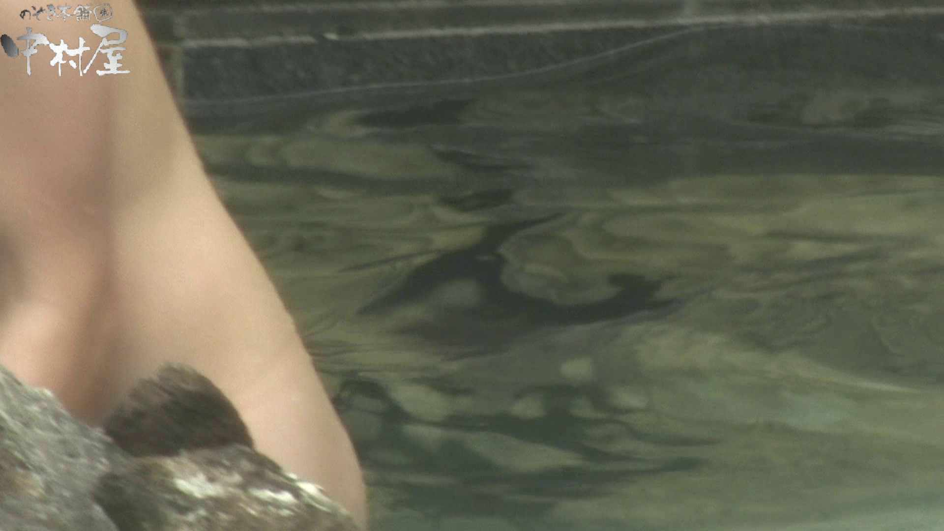 Aquaな露天風呂Vol.905 露天 | 盗撮  90pic 61