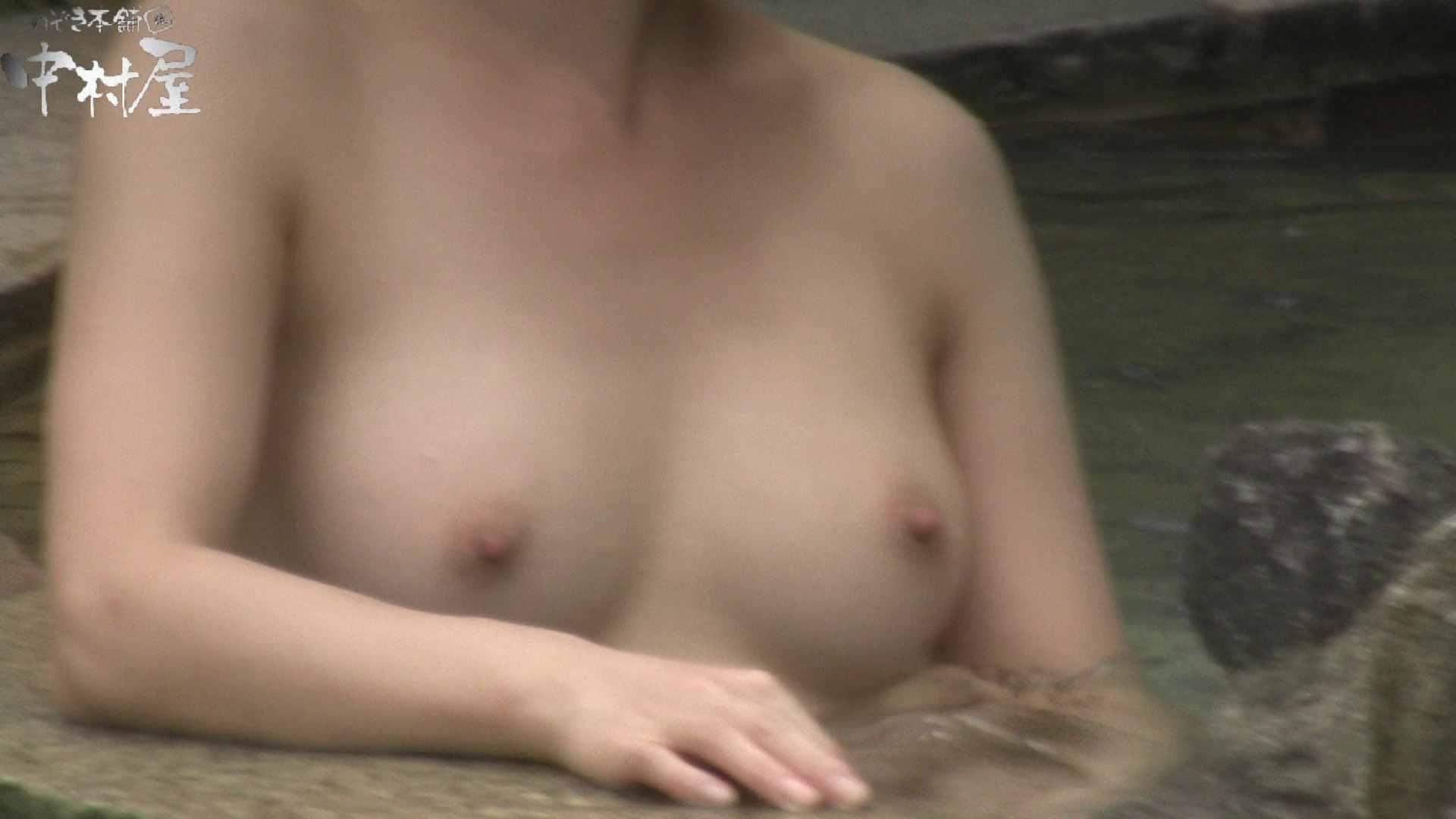 Aquaな露天風呂Vol.905 露天 | 盗撮  90pic 82