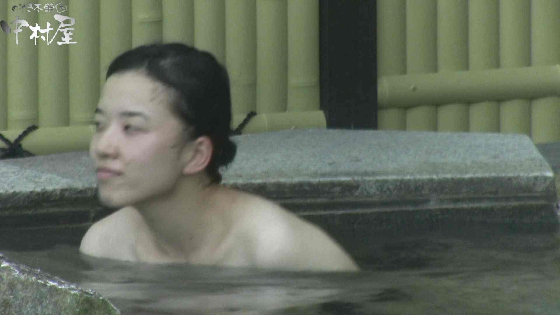 Aquaな露天風呂Vol.908 露天   盗撮  81pic 10
