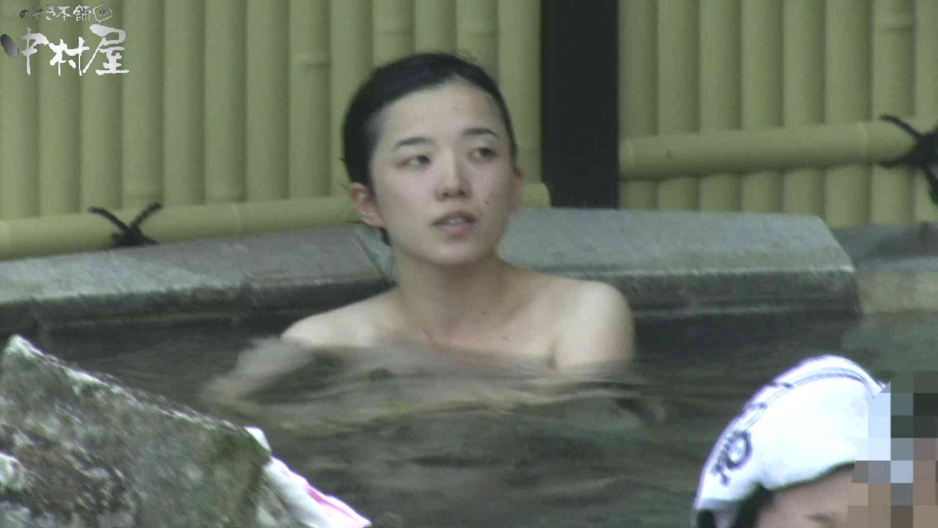 Aquaな露天風呂Vol.908 露天   盗撮  81pic 37