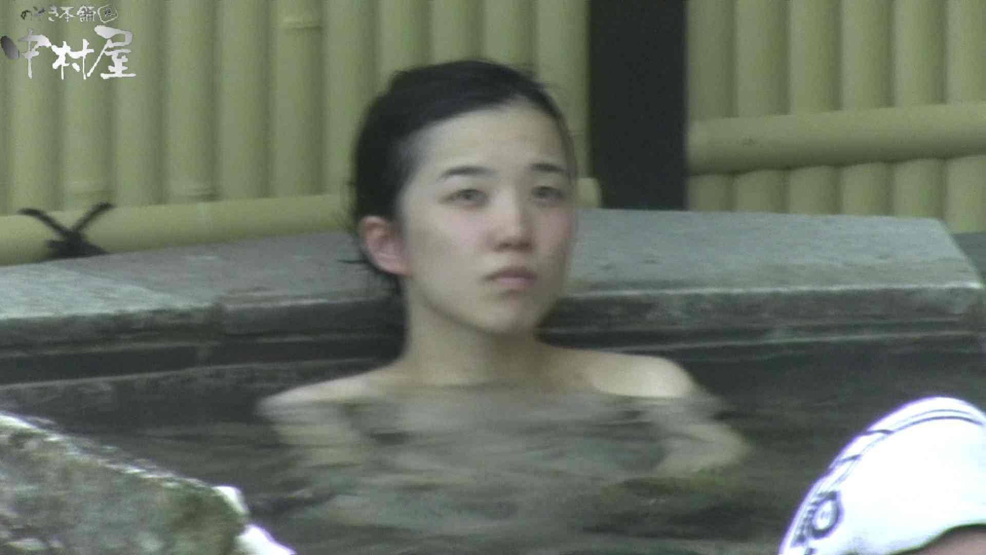 Aquaな露天風呂Vol.908 露天   盗撮  81pic 60