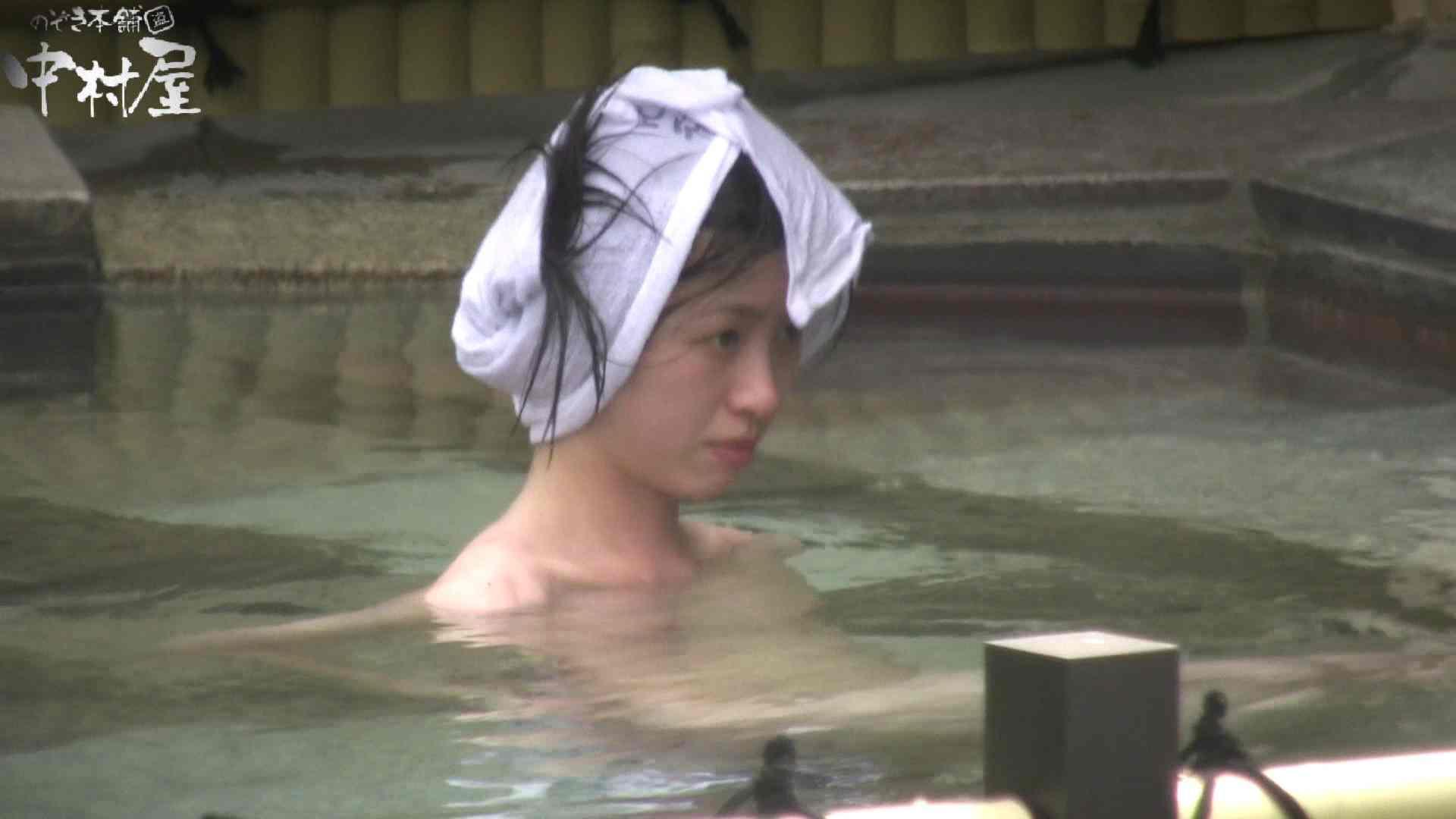 Aquaな露天風呂Vol.909 HなOL   露天  102pic 6