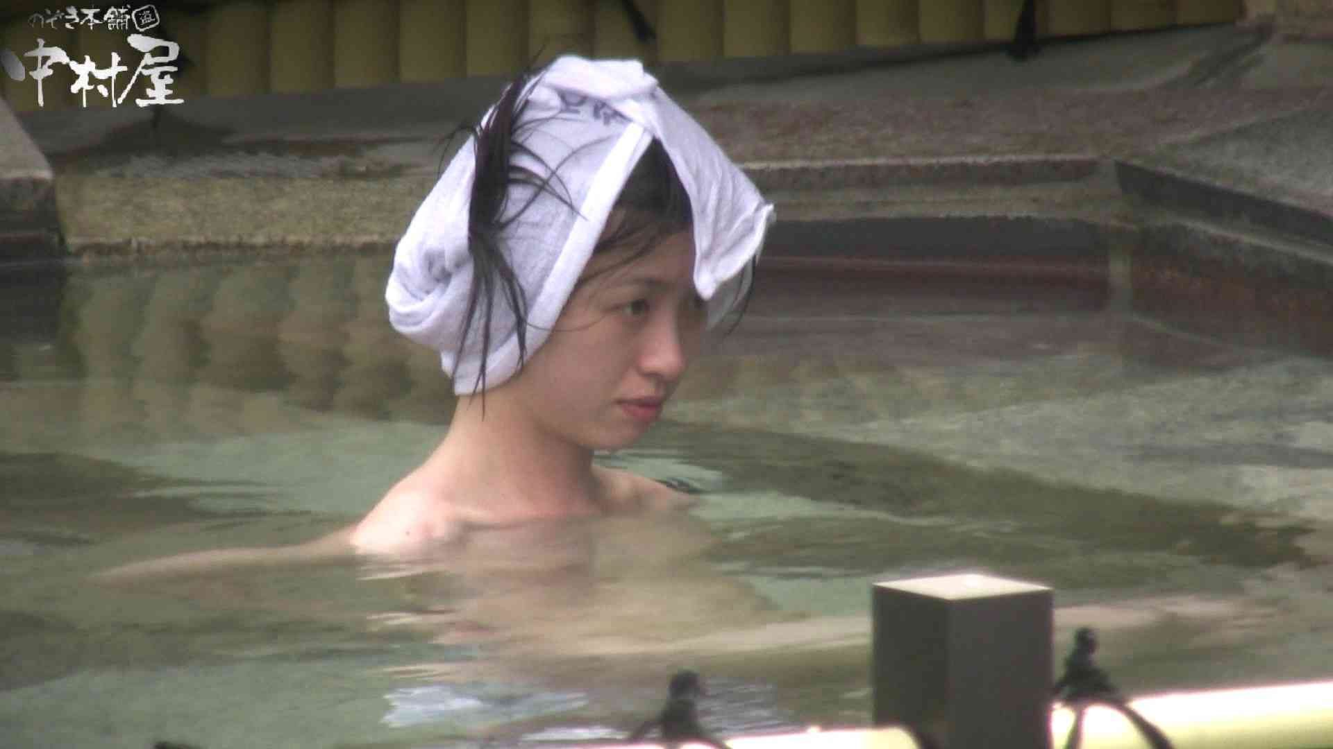 Aquaな露天風呂Vol.909 HなOL   露天  102pic 9
