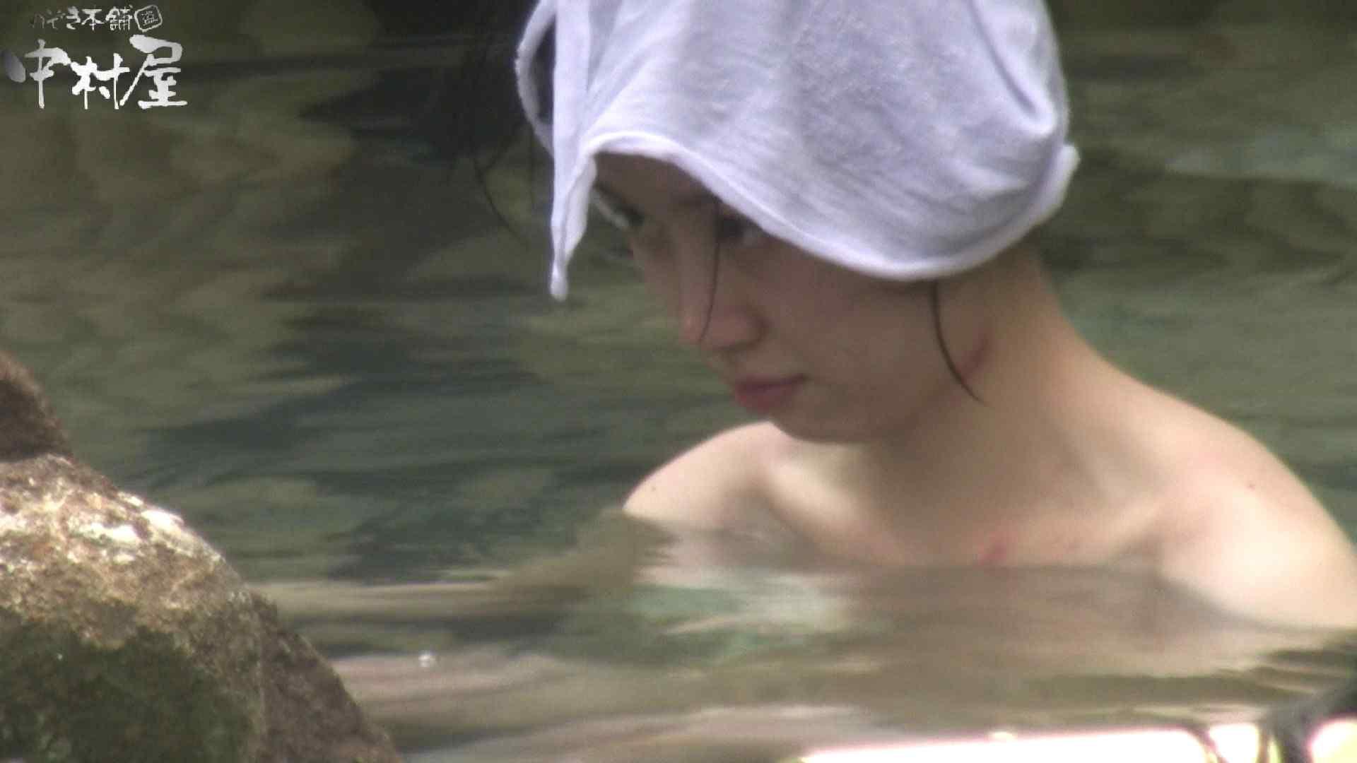 Aquaな露天風呂Vol.909 HなOL   露天  102pic 45