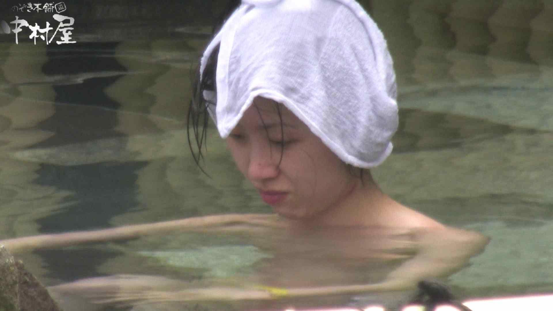 Aquaな露天風呂Vol.909 HなOL   露天  102pic 90