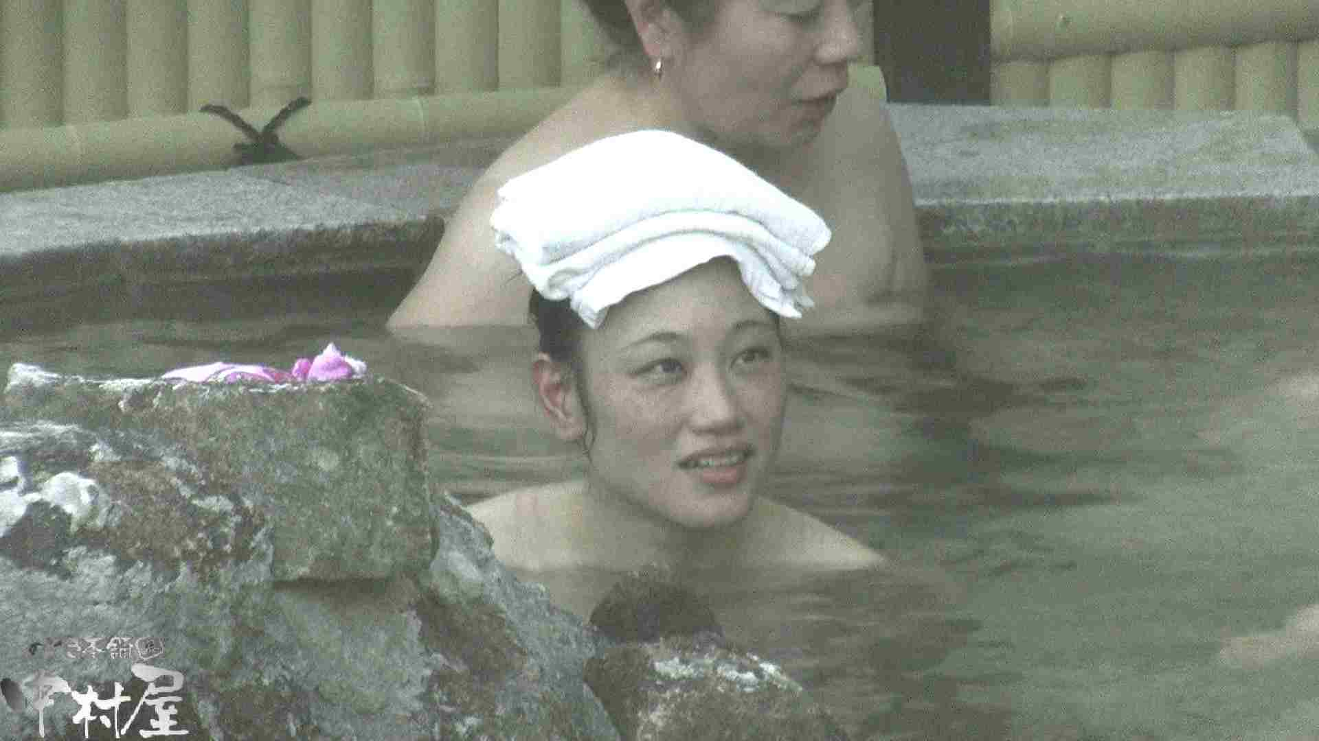 Aquaな露天風呂Vol.914 露天 | 盗撮  98pic 28