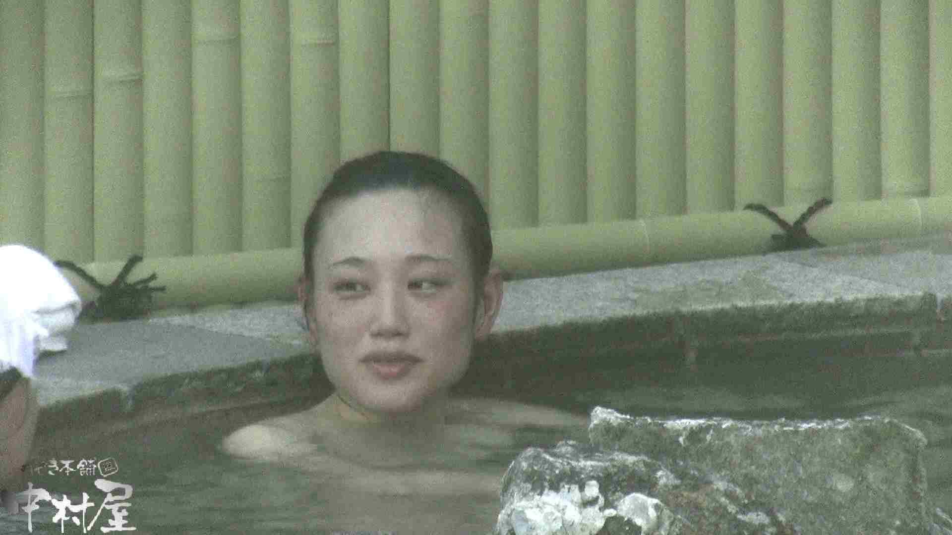 Aquaな露天風呂Vol.914 露天 | 盗撮  98pic 77