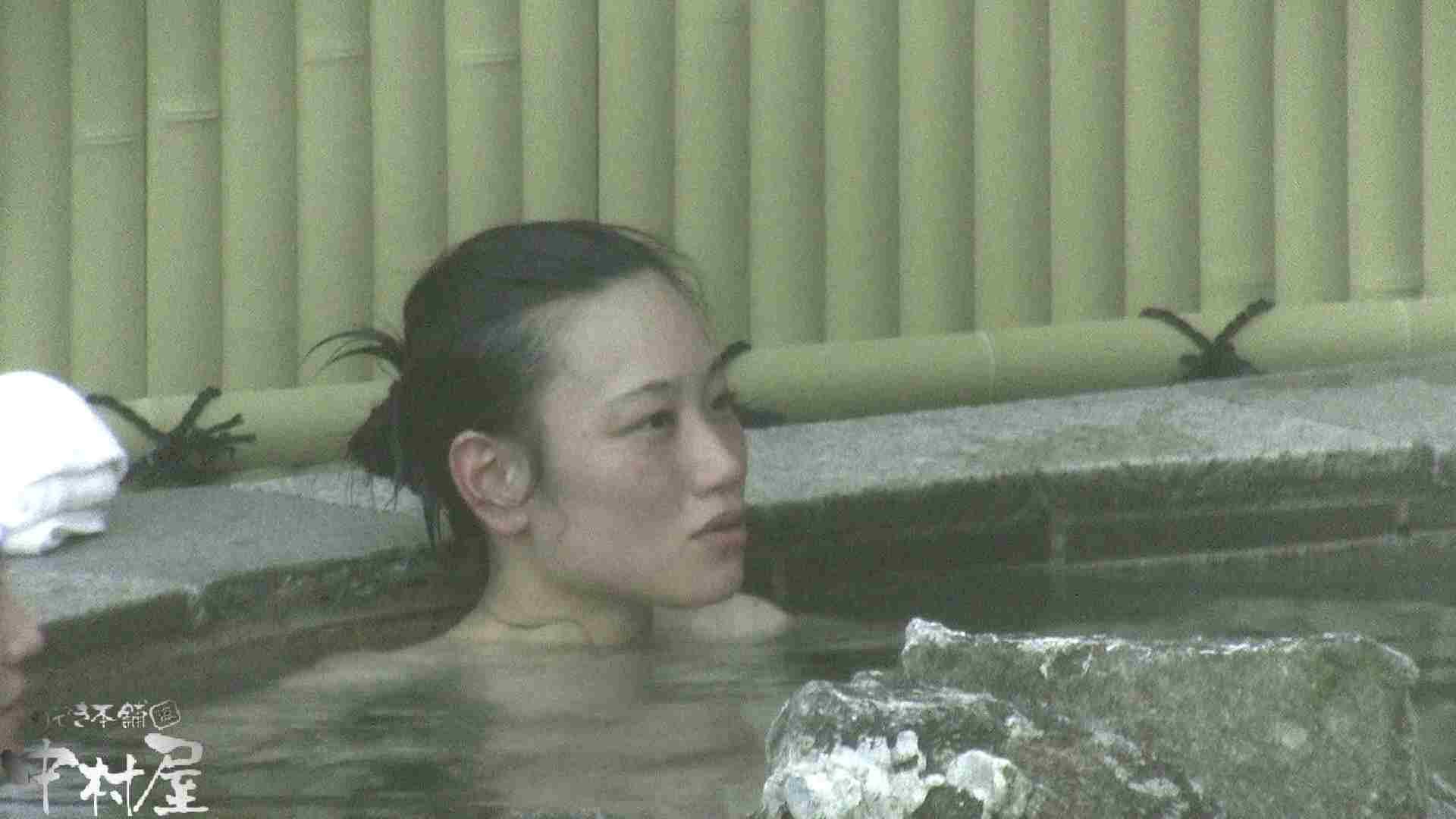 Aquaな露天風呂Vol.914 露天 | 盗撮  98pic 85