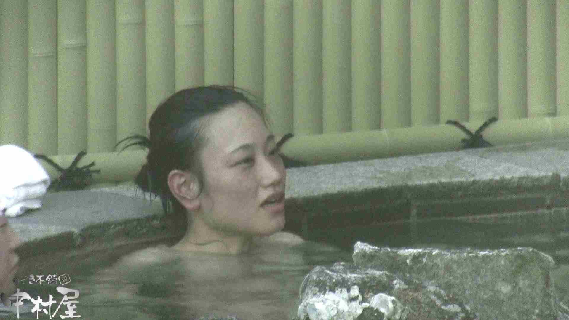 Aquaな露天風呂Vol.914 露天 | 盗撮  98pic 86