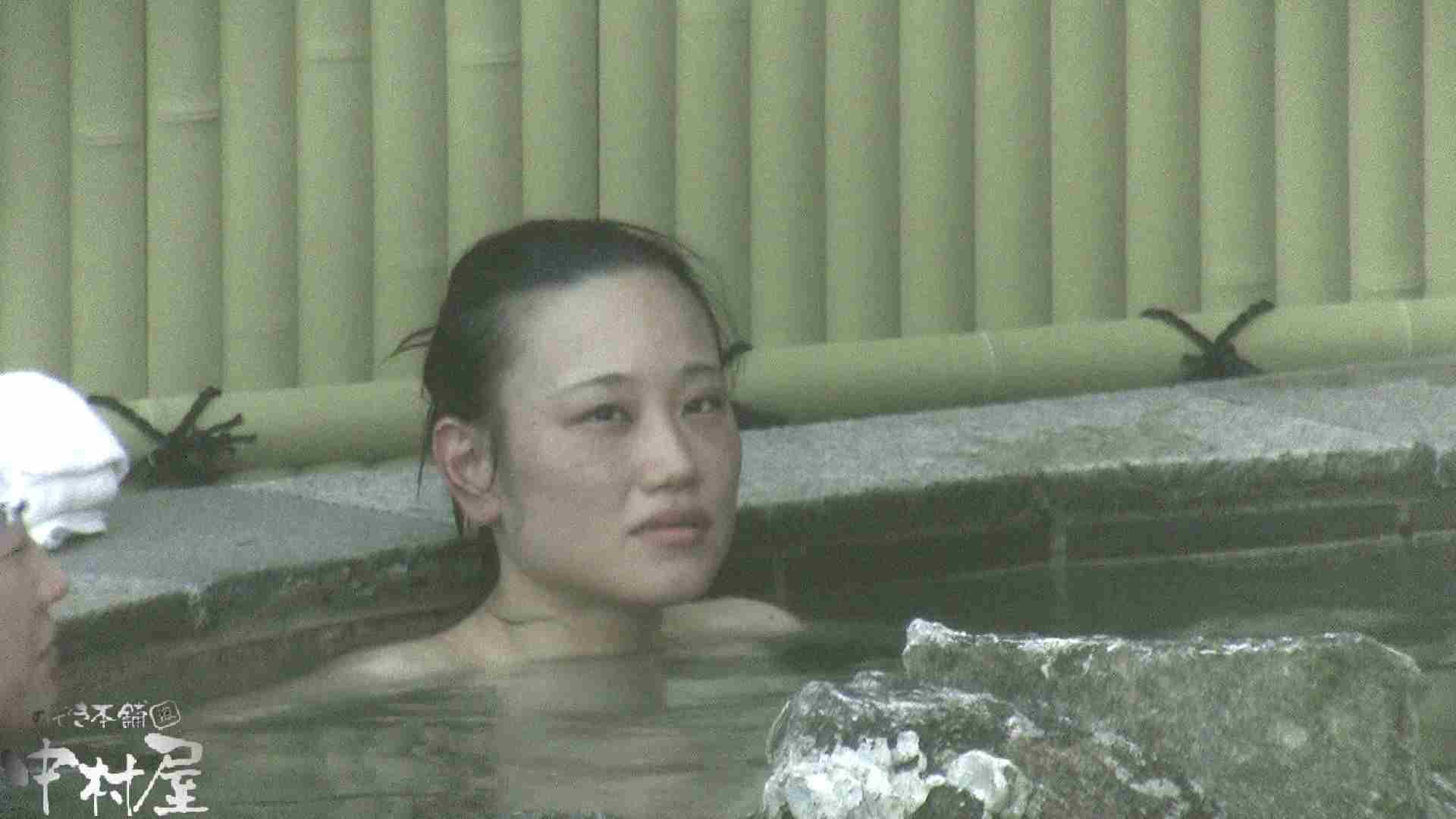 Aquaな露天風呂Vol.914 露天 | 盗撮  98pic 87